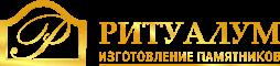 Изготовление памятников в Лазаревском